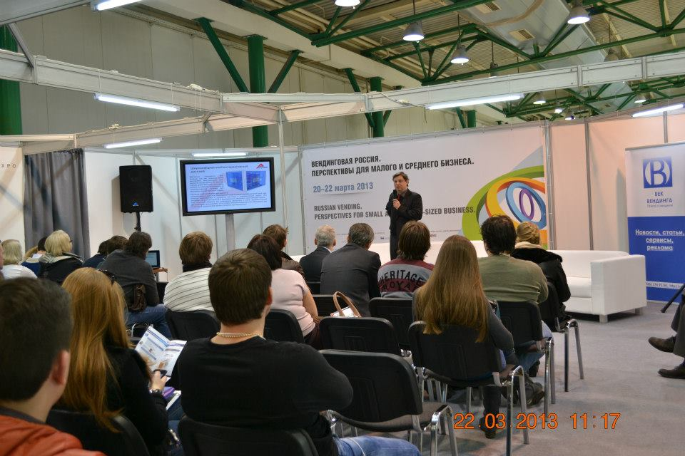 presentation at Vendexpo 2013