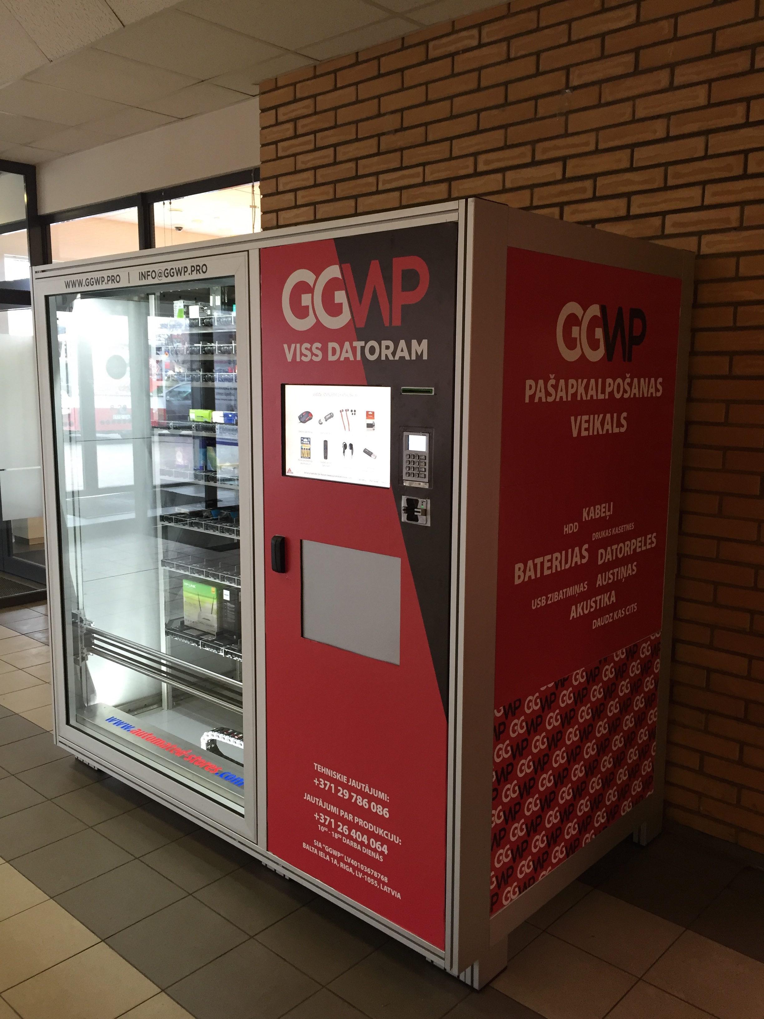 Магазин без продавца - автоматизированный магазин сдается в аренду