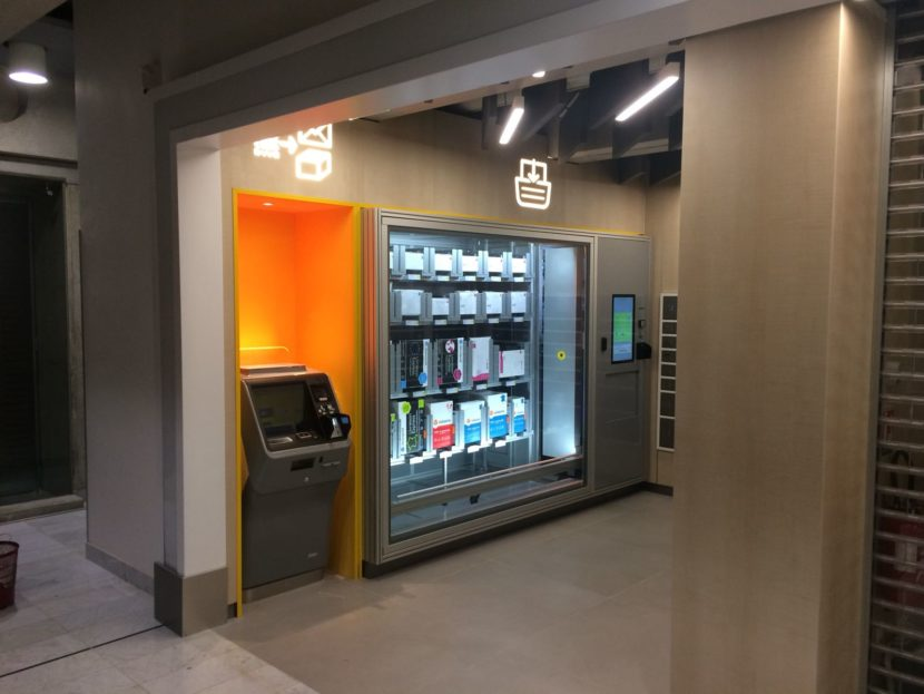 Automated-store for LaPoste Company at Orly airport