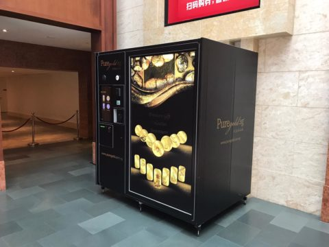 as_gold automated retail store, customized vending machine, gold bars, jewellery, expensive products